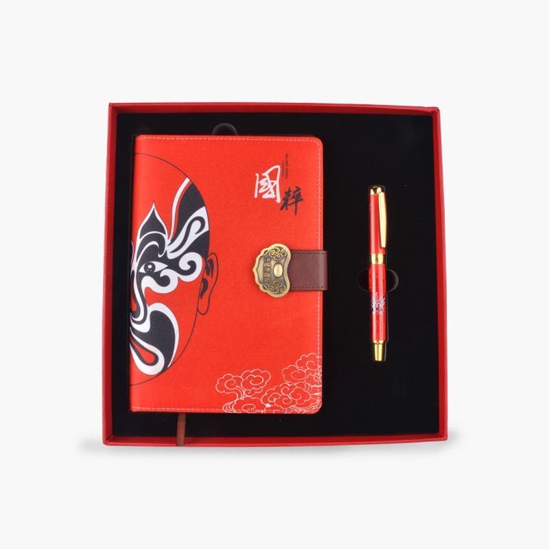 A Gift of China, Beijing Opera Notebook & Pen Gift Set