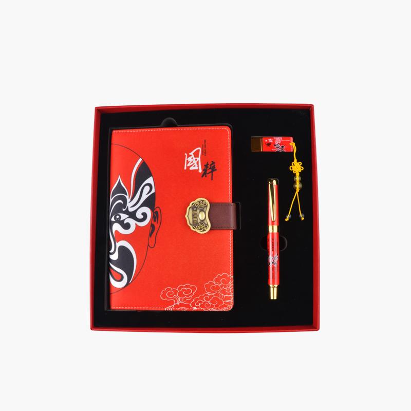 A Gift of China, Beijing Opera Notebook, Pen, & USB Memory Stick Gift Set