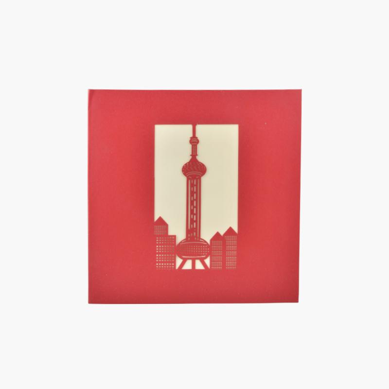 3D Greeting Card (Oriental Pearl Tower) x1
