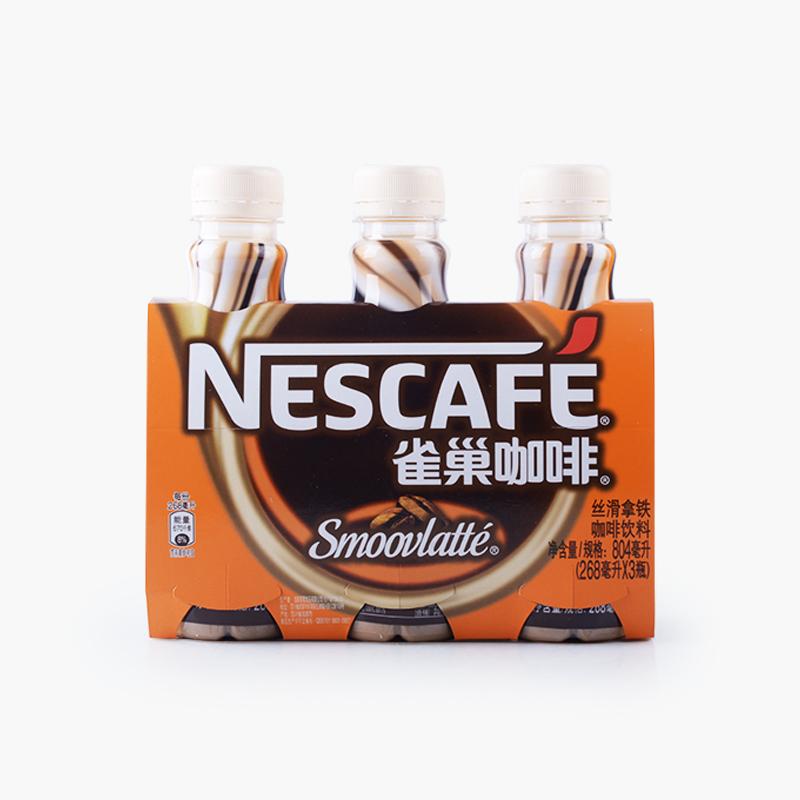 Nescafe, 'Smoovlatte' Bottled Latte 268ml x3