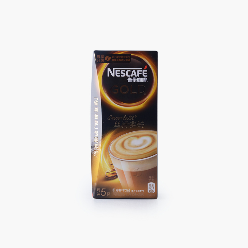 Nescafe, 'SmoovLatte' 3-in-1 Instant Coffee 20g x5